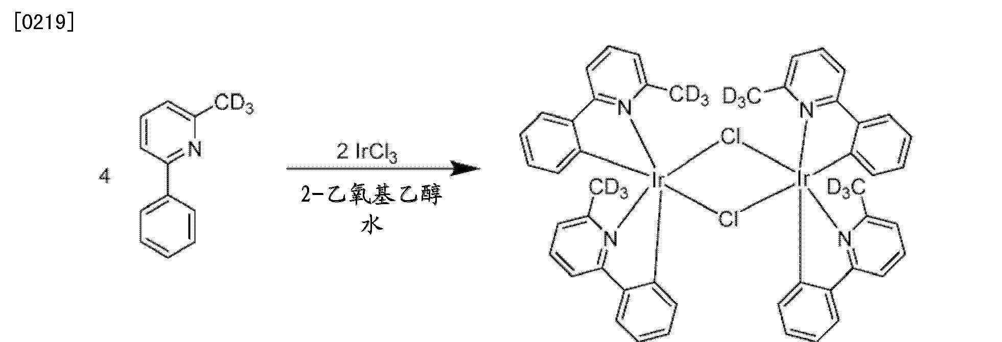 Figure CN102459505BD00692