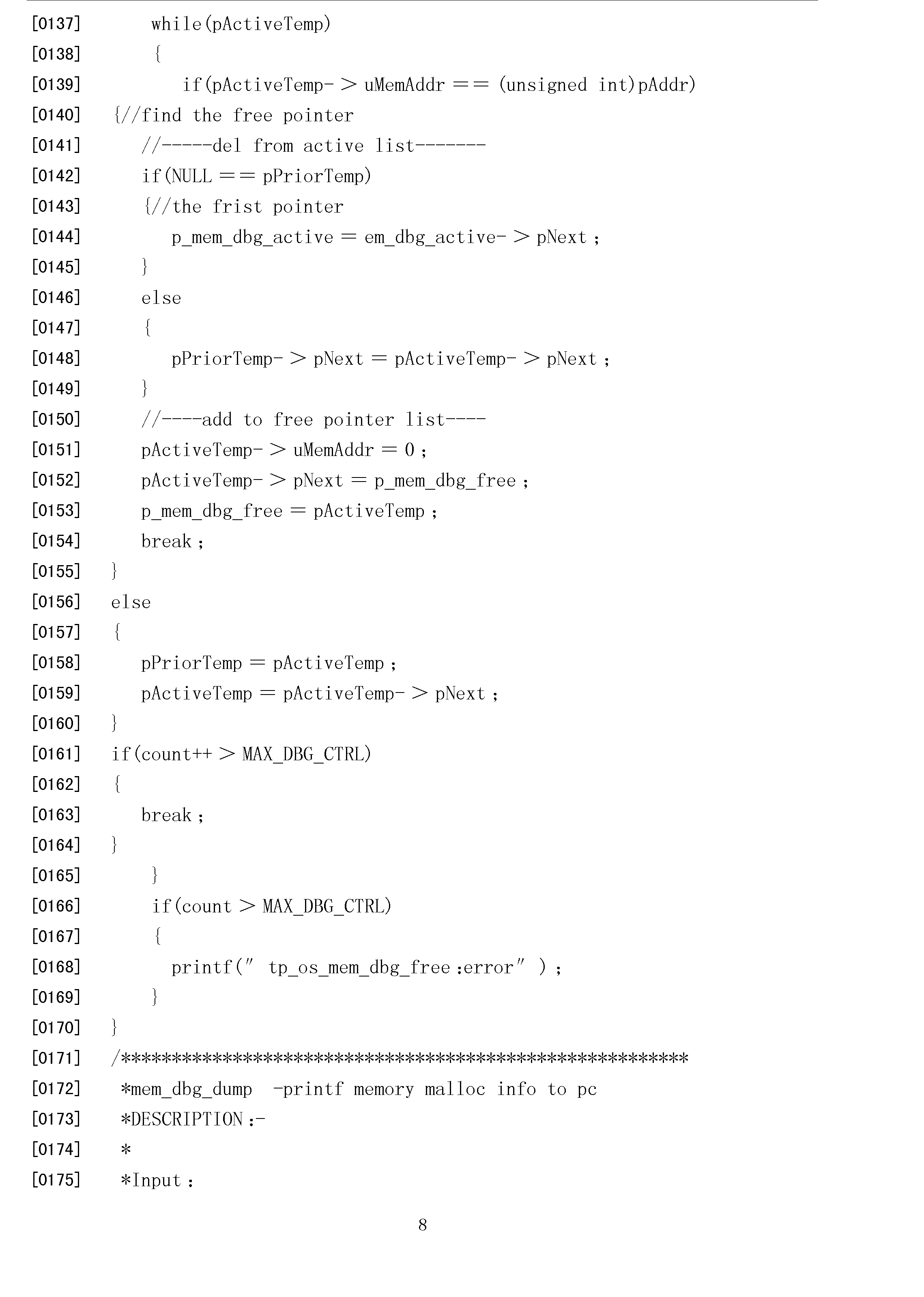 Figure CN102262582AD00081