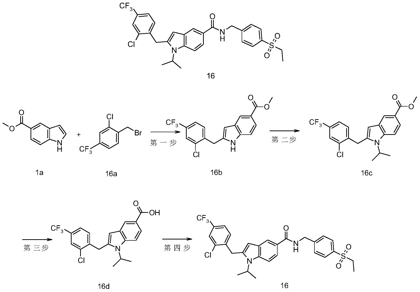 Figure PCTCN2017077114-appb-000064