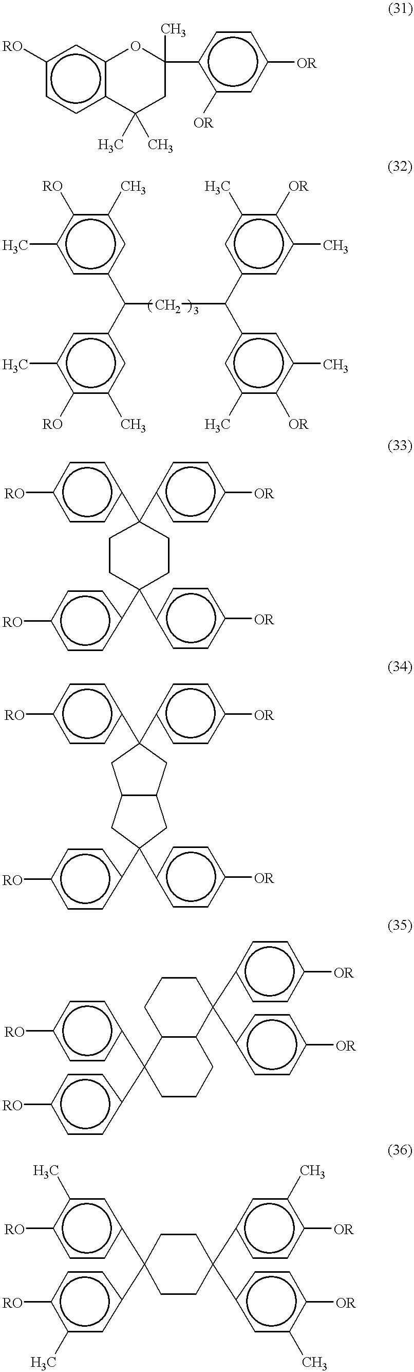 Figure US06485883-20021126-C00037
