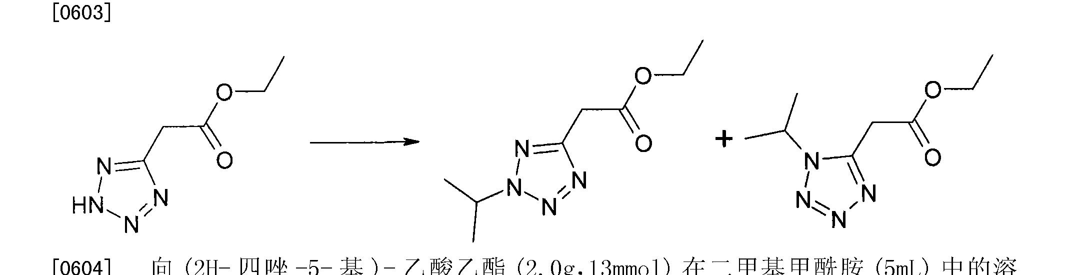 Figure CN102036955BD00921