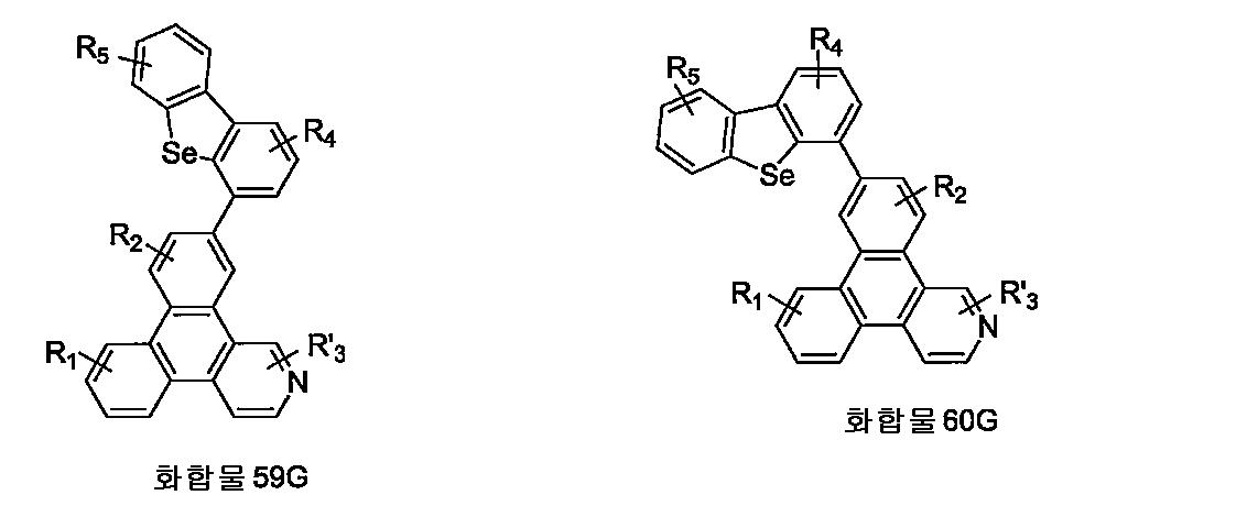 Figure 112011098457278-pct00040