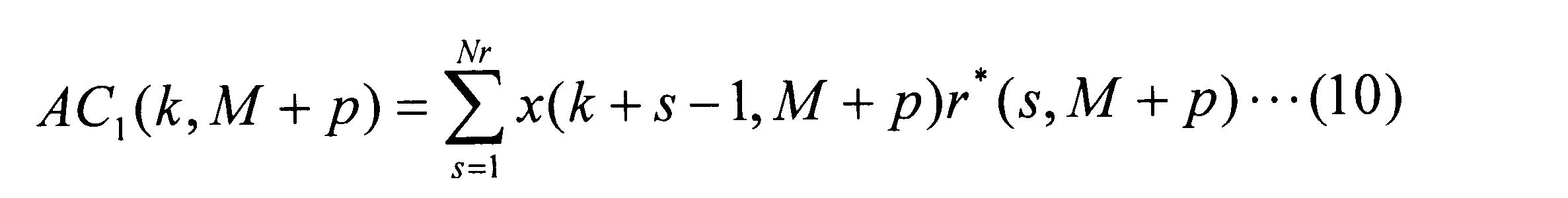 Figure JPOXMLDOC01-appb-M000010