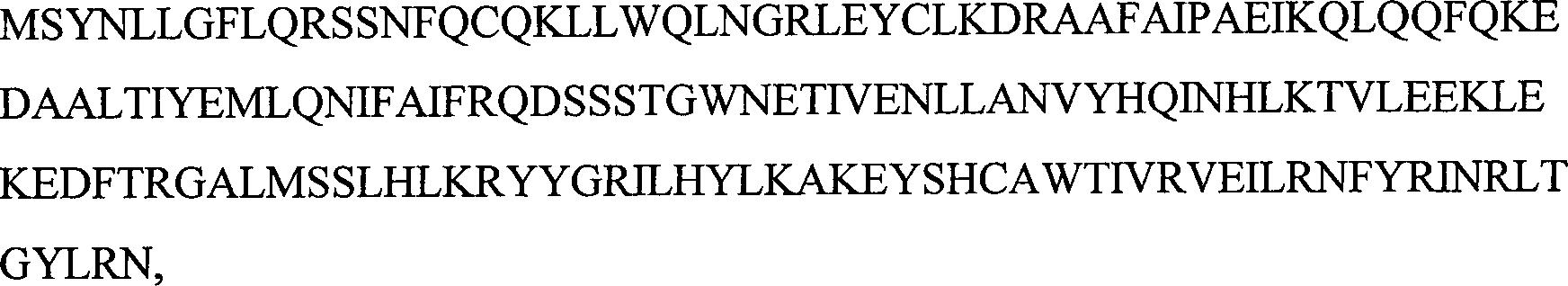 Figure 00690003