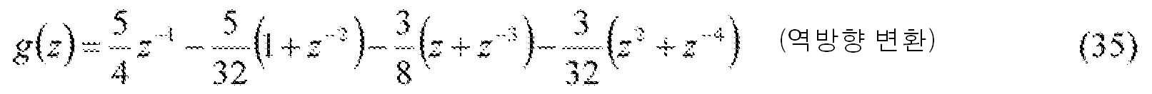 Figure 112008076058963-pct00022