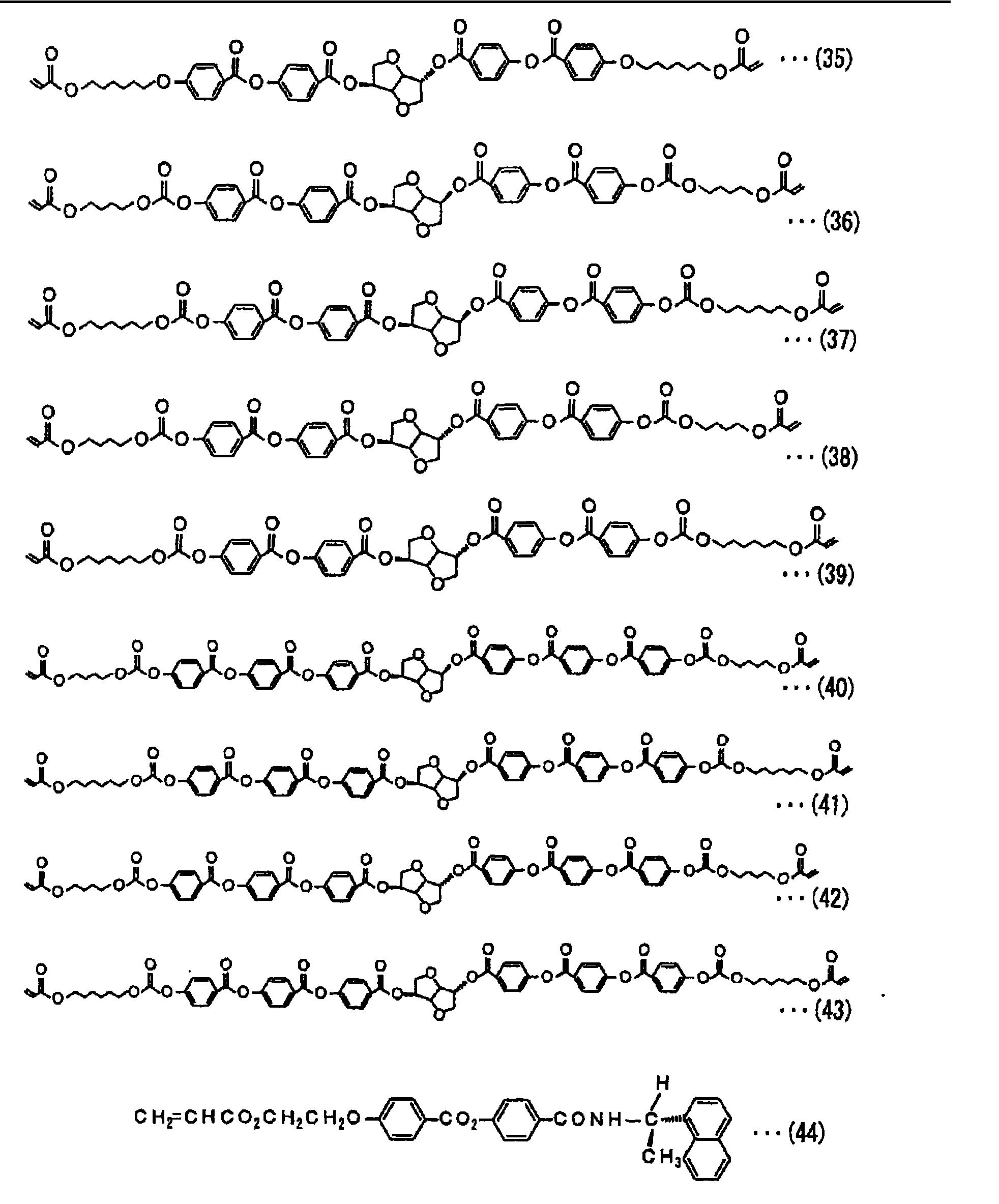 Figure CN101292180BD00261
