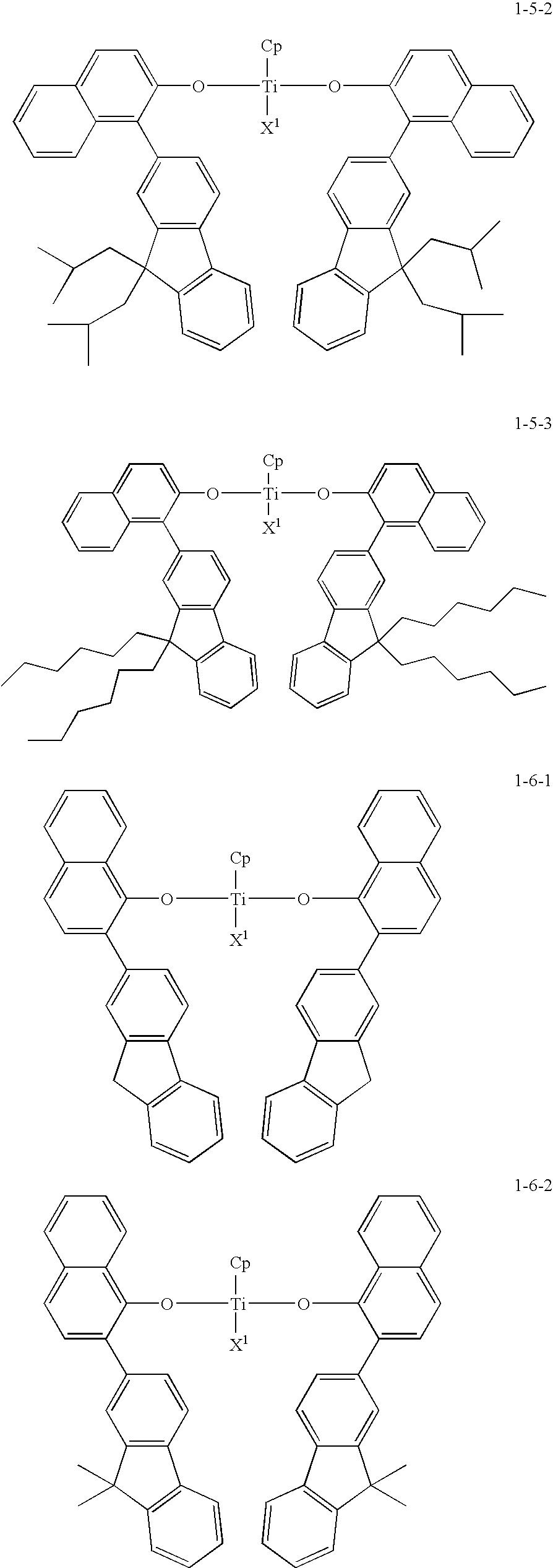 Figure US20100081776A1-20100401-C00087