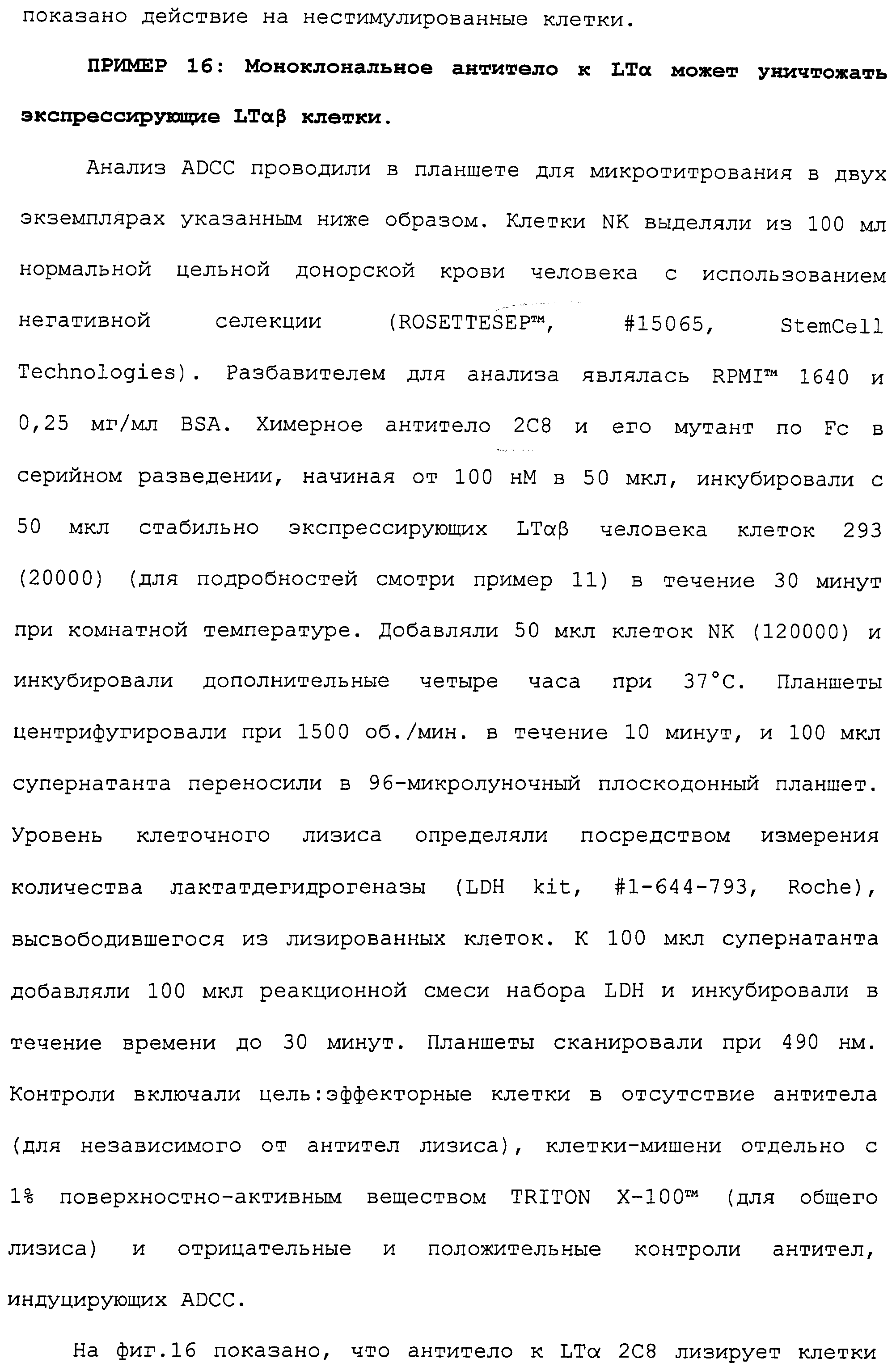Figure 00000273