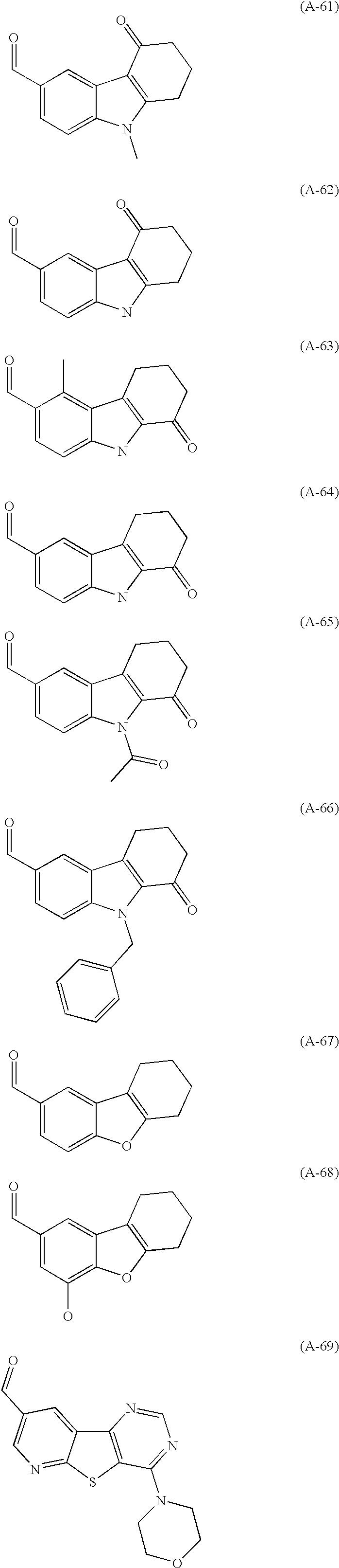Figure US20030203901A1-20031030-C00026