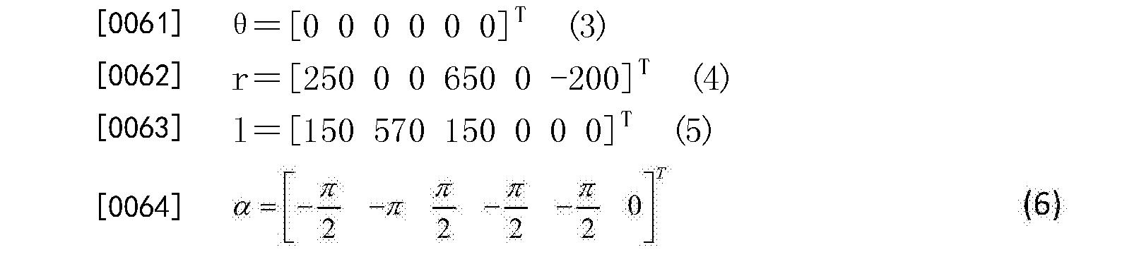 Figure CN107351058AD00072