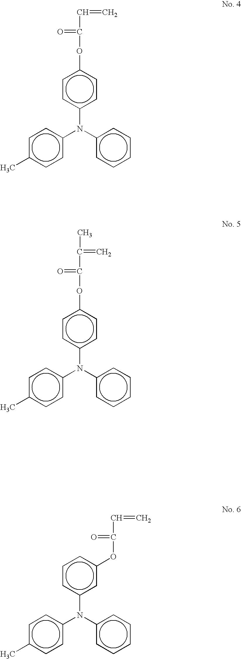 Figure US07175957-20070213-C00013