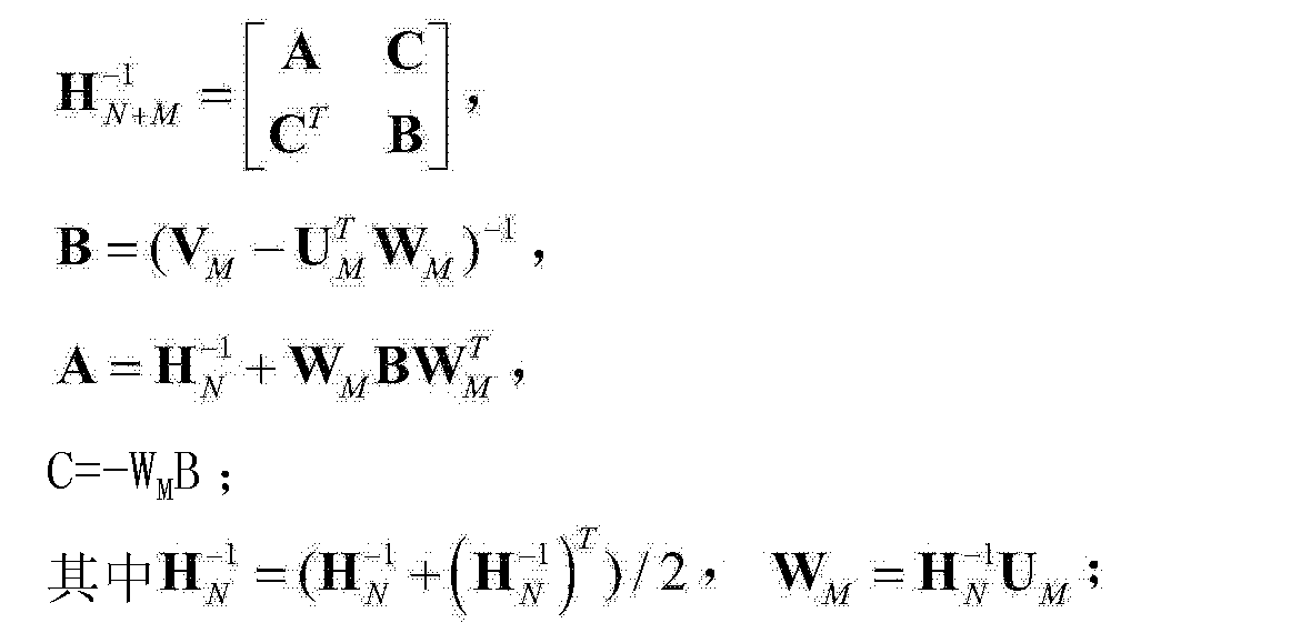 Figure CN103488297AC00055