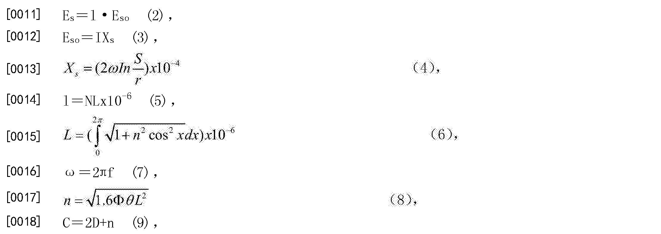 Figure CN106816827AD00041