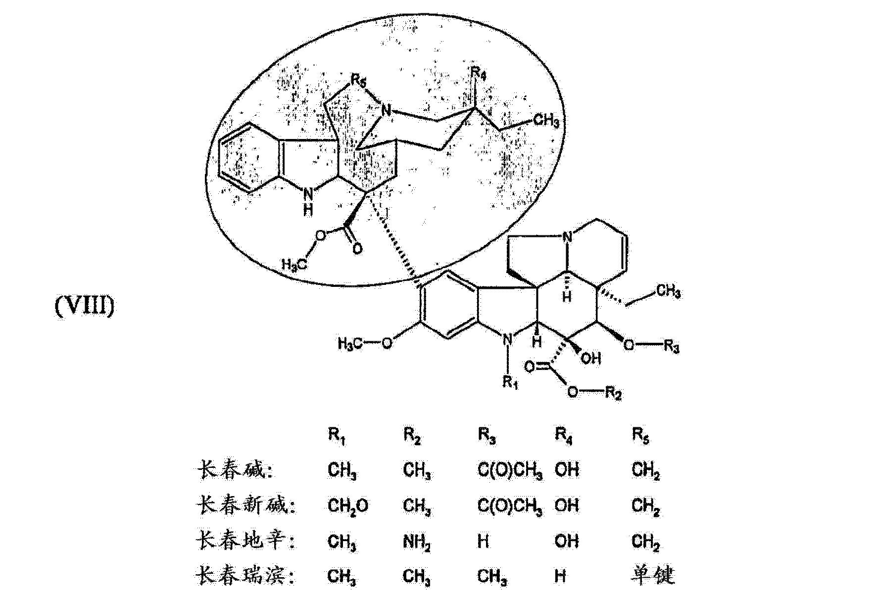 Figure CN104174071AD00661