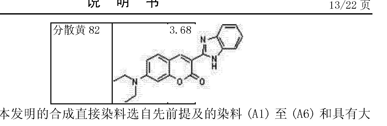 Figure CN102791246AD00161