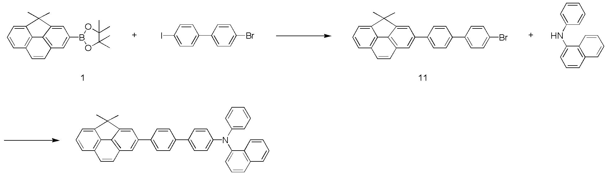 Figure pat00081