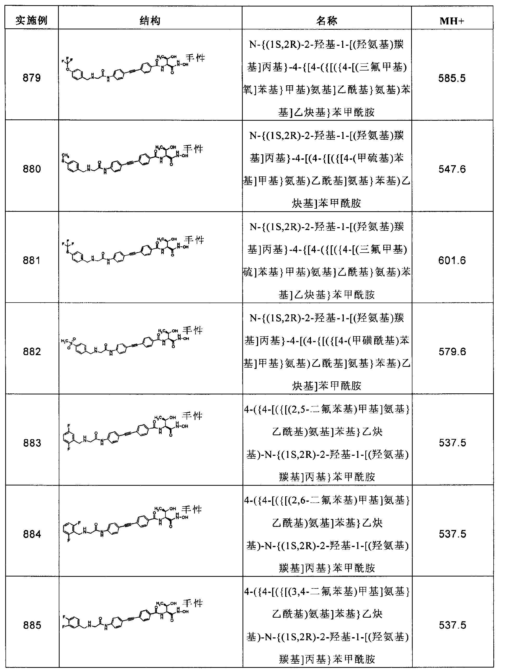 Figure CN102267924AD02321