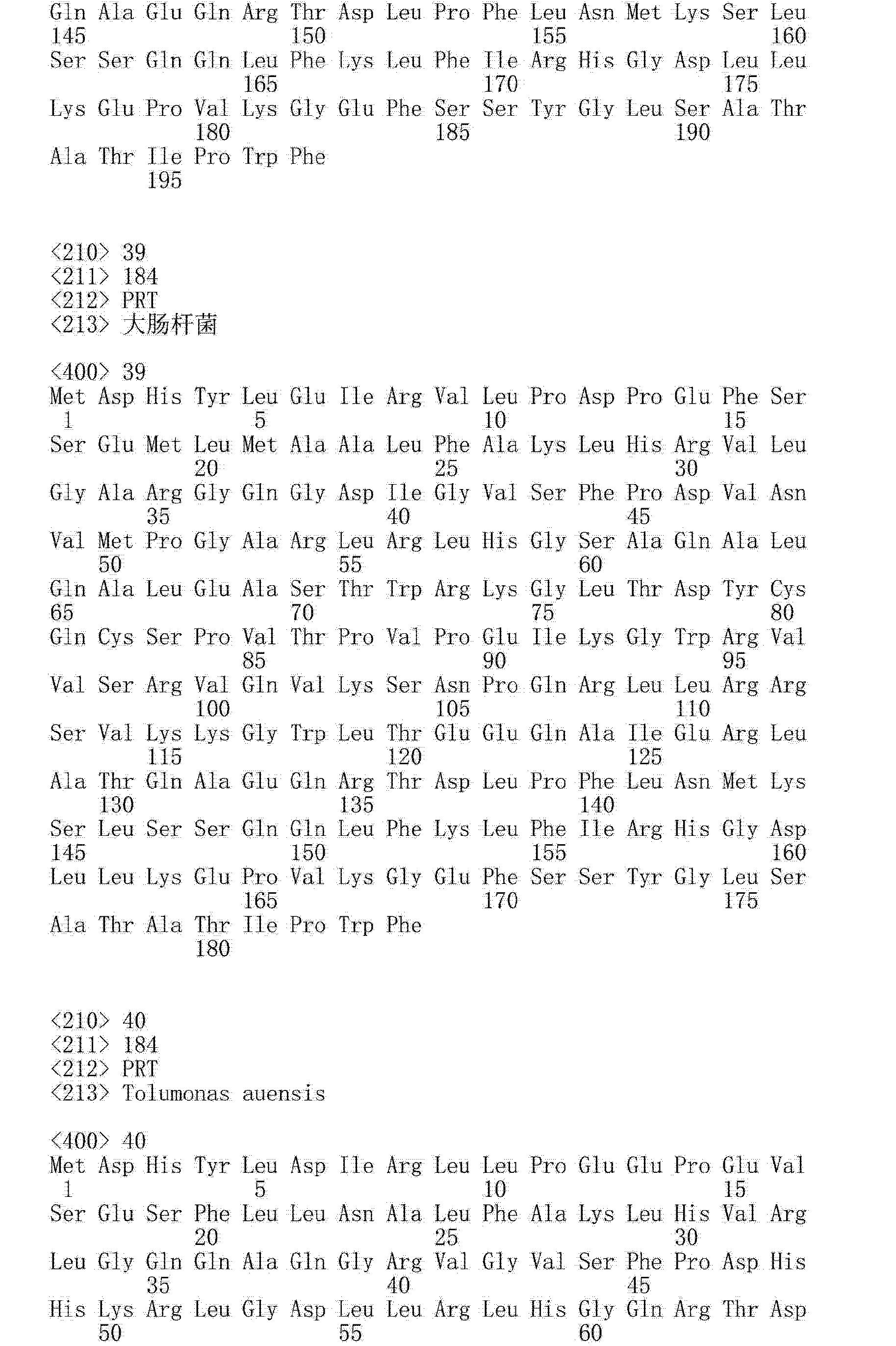 Figure CN103038338AD00551