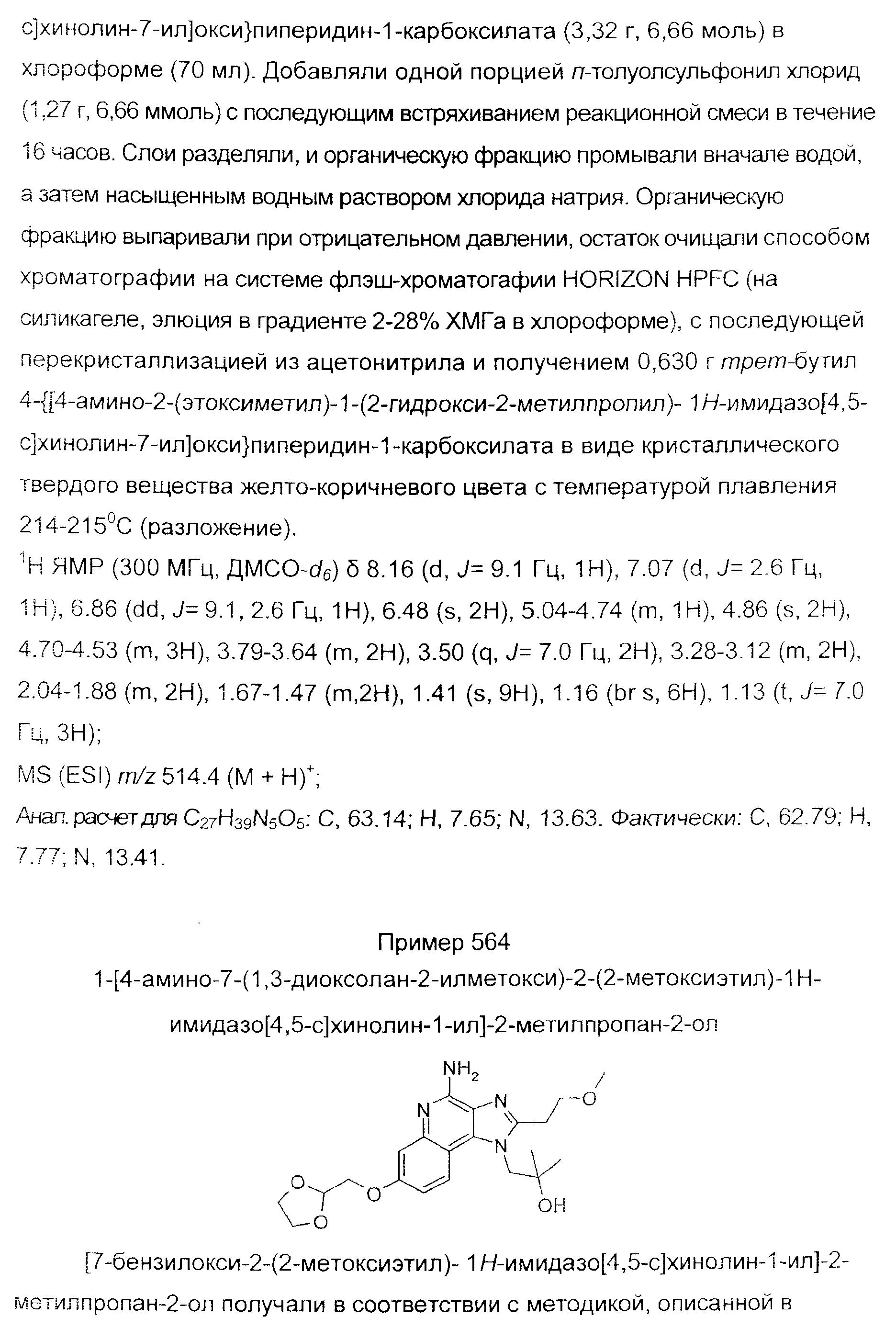 Figure 00000336