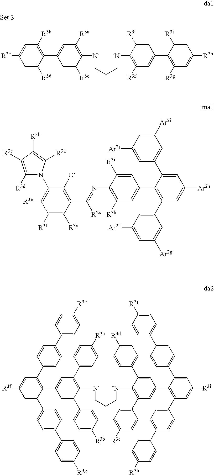 Figure US20040127658A1-20040701-C00055