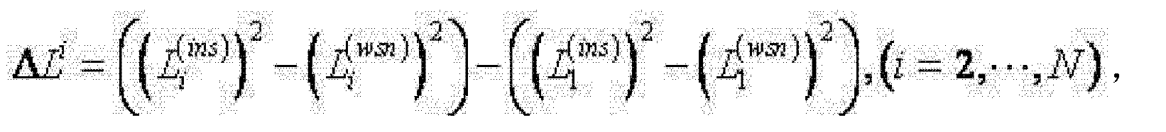 Figure CN102692223BD000710