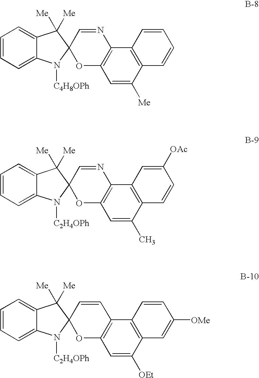 Figure US07425406-20080916-C00006