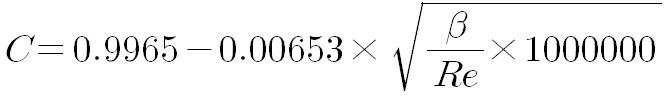 Figure 112012043073228-pat00006