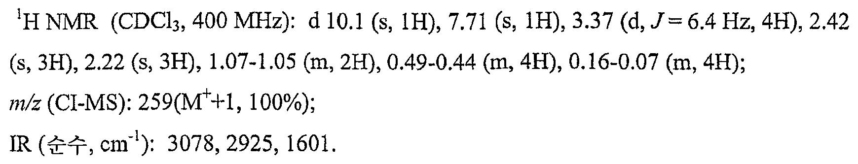 Figure 112007055602908-pct00405