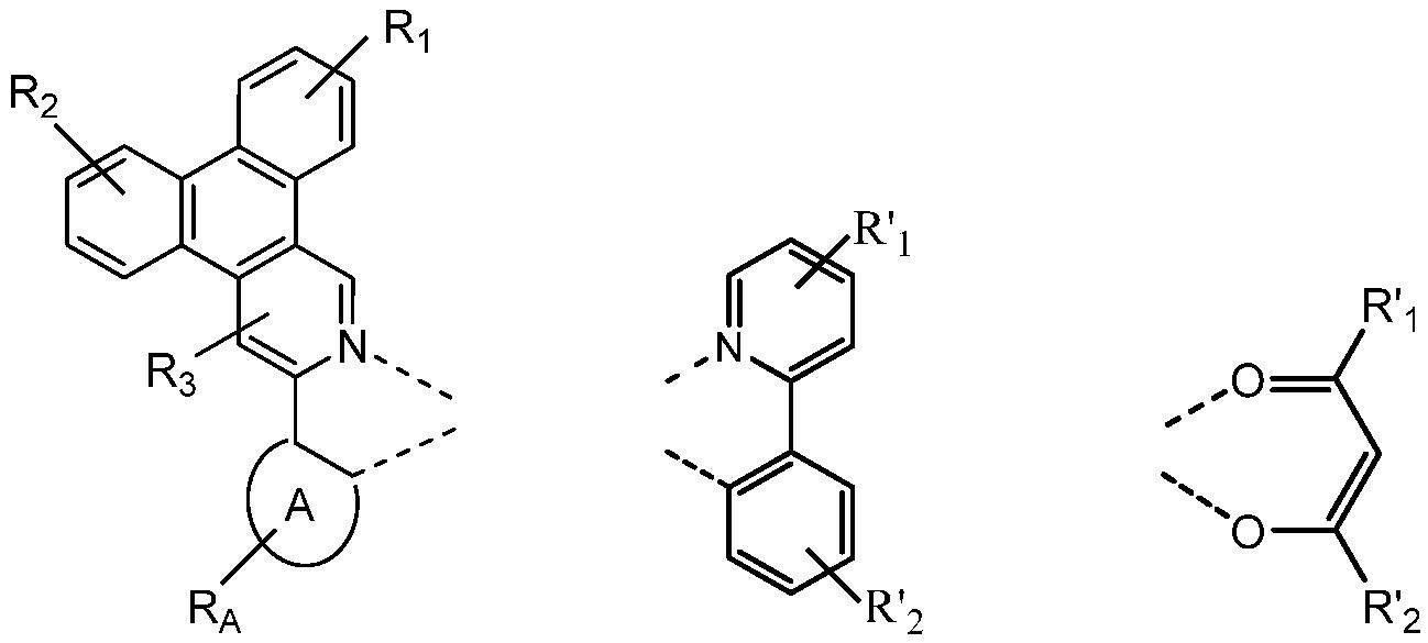 Figure 112016079718609-pct00262