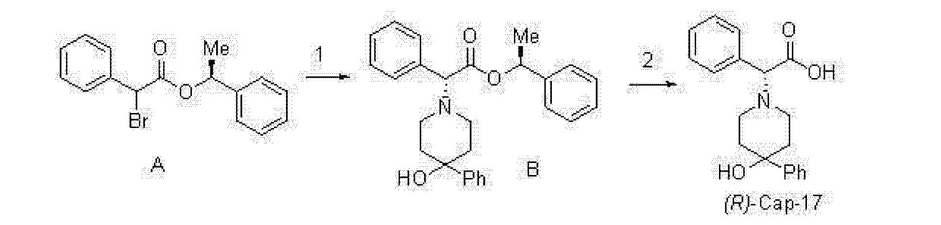Figure CN102378762AD00581