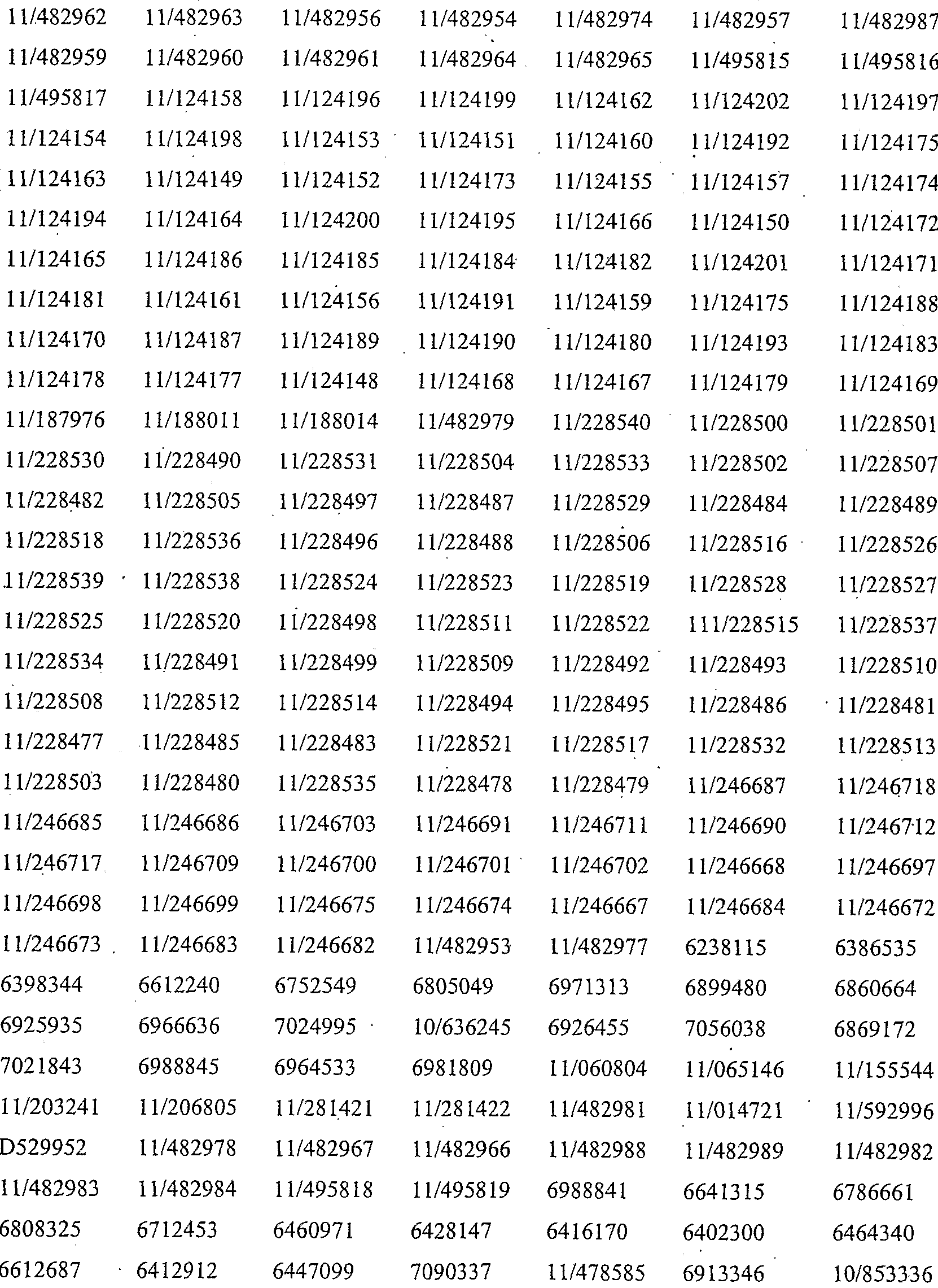 Figure 112009027516318-pct00006