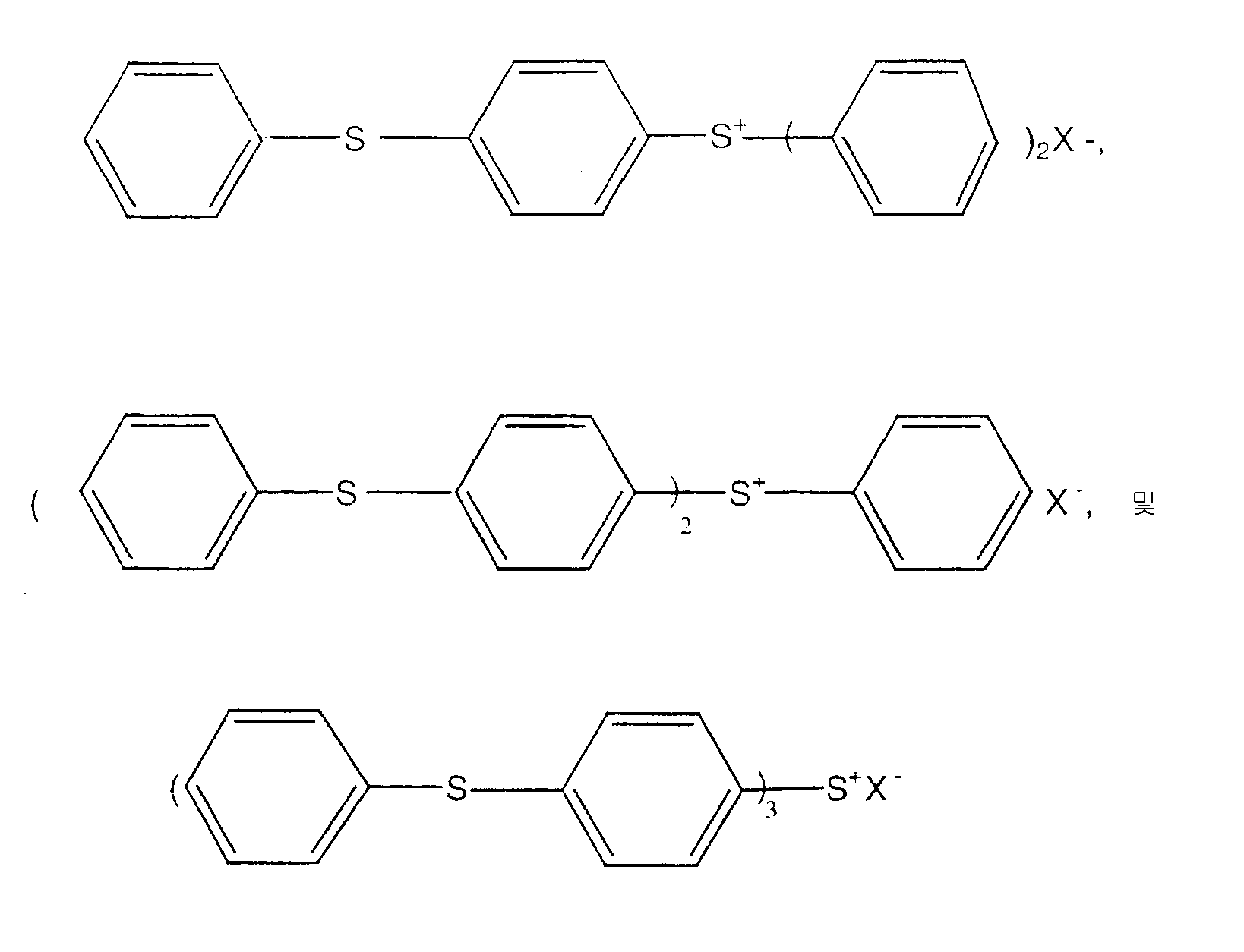 Figure 112003021908872-pct00010