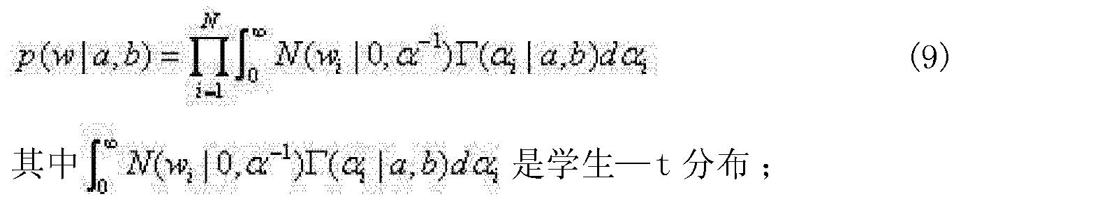 Figure CN104376311AC00033