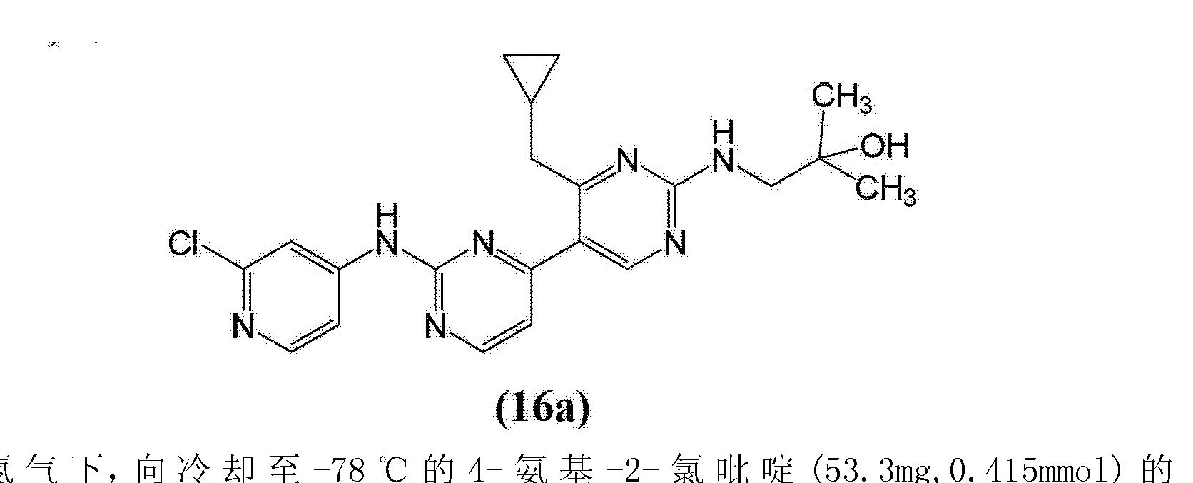 Figure CN103270026AD00672