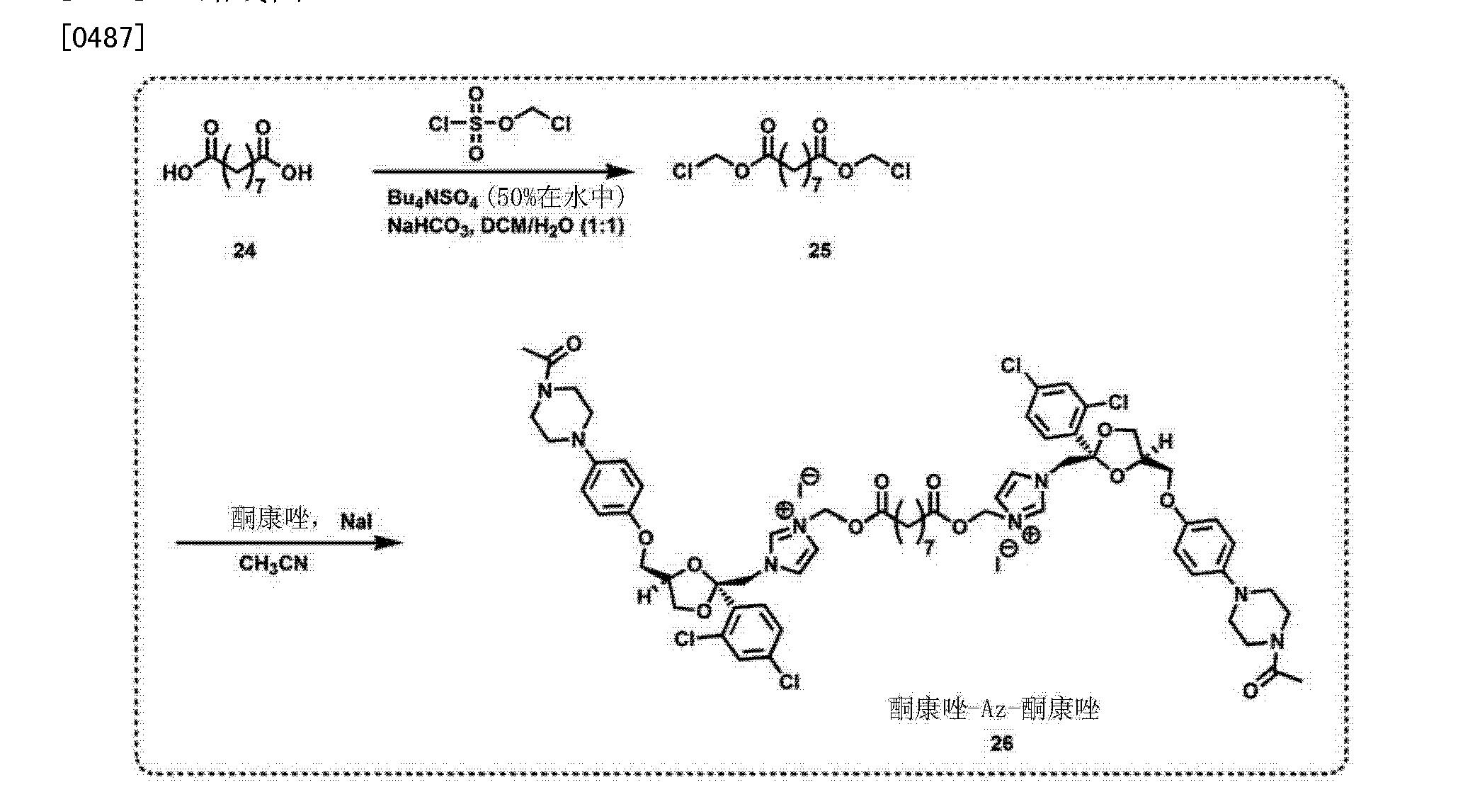 Figure CN103857440AD00741