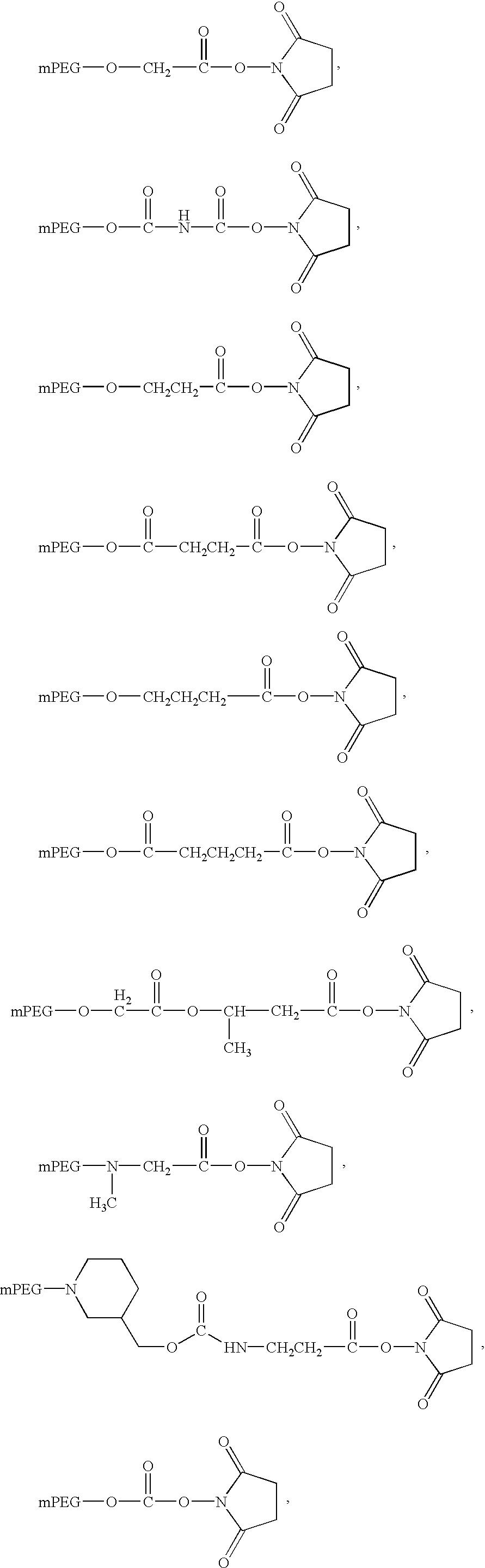 Figure US20030171285A1-20030911-C00014