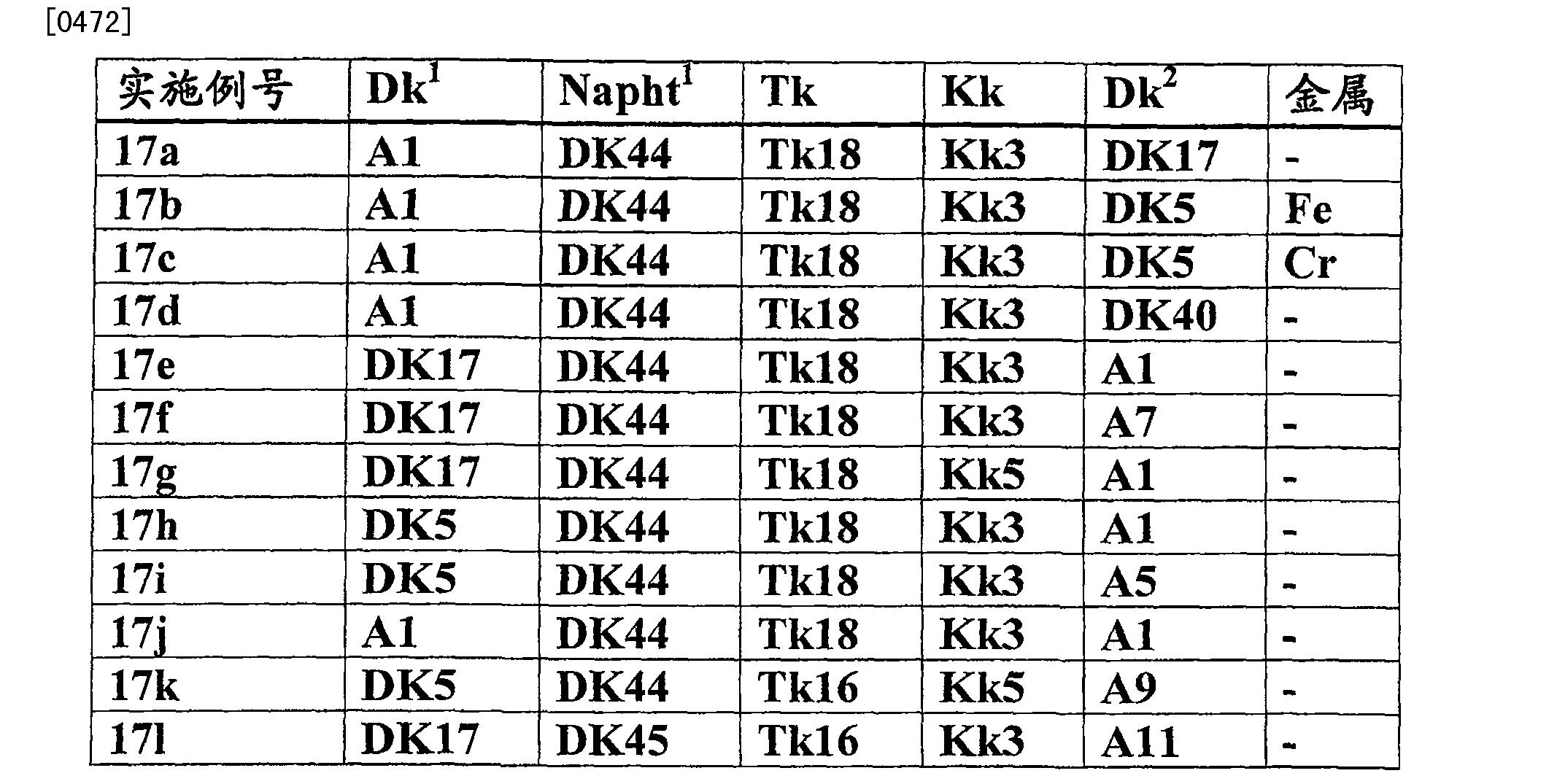 Figure CN101891967BD00602