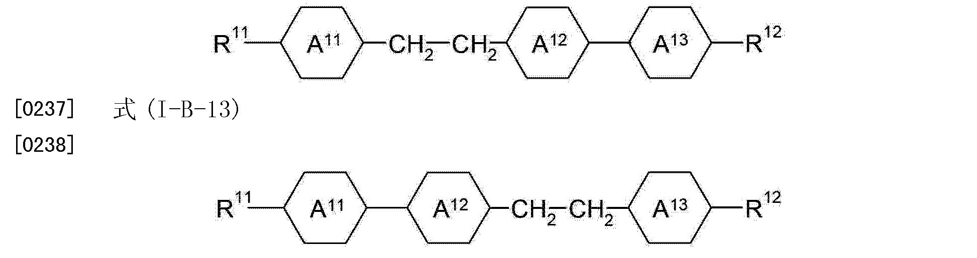 Figure CN103180409AD00371
