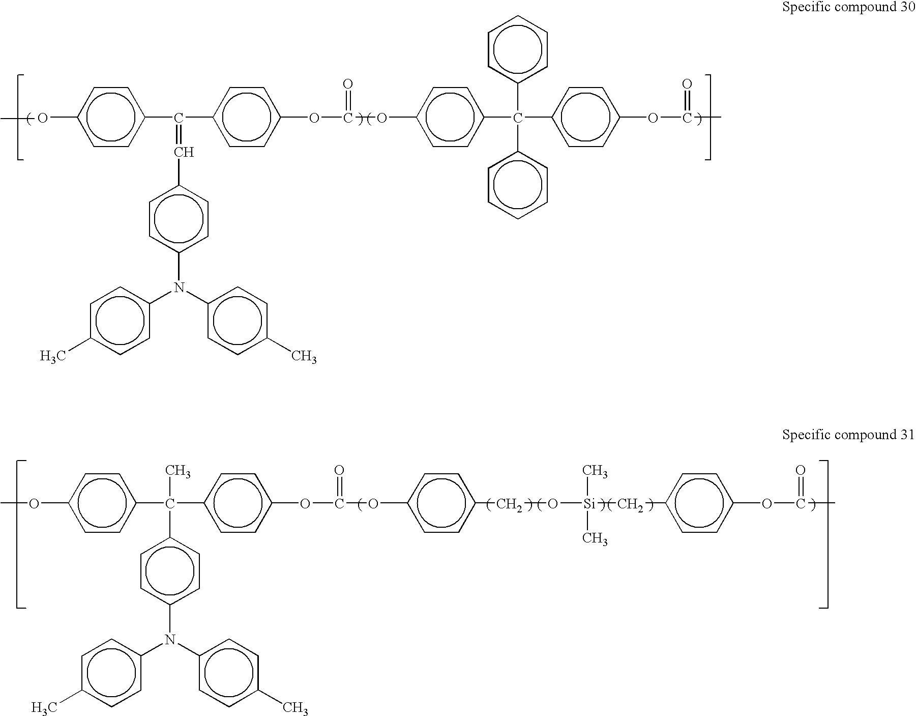 Figure US20040197688A1-20041007-C00021