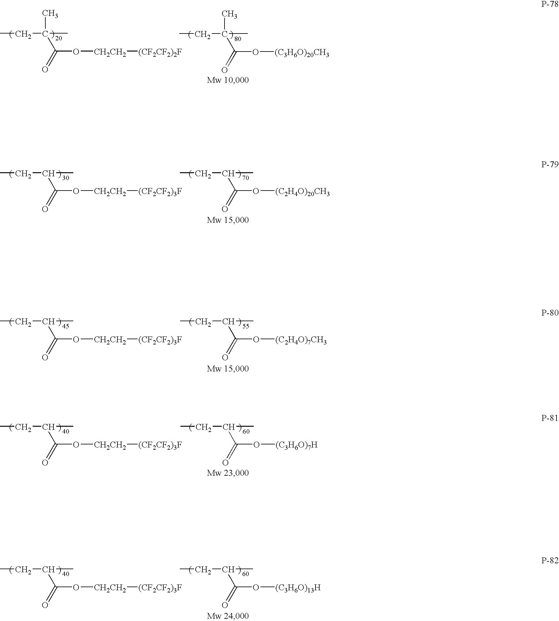 Figure US07307679-20071211-C00013