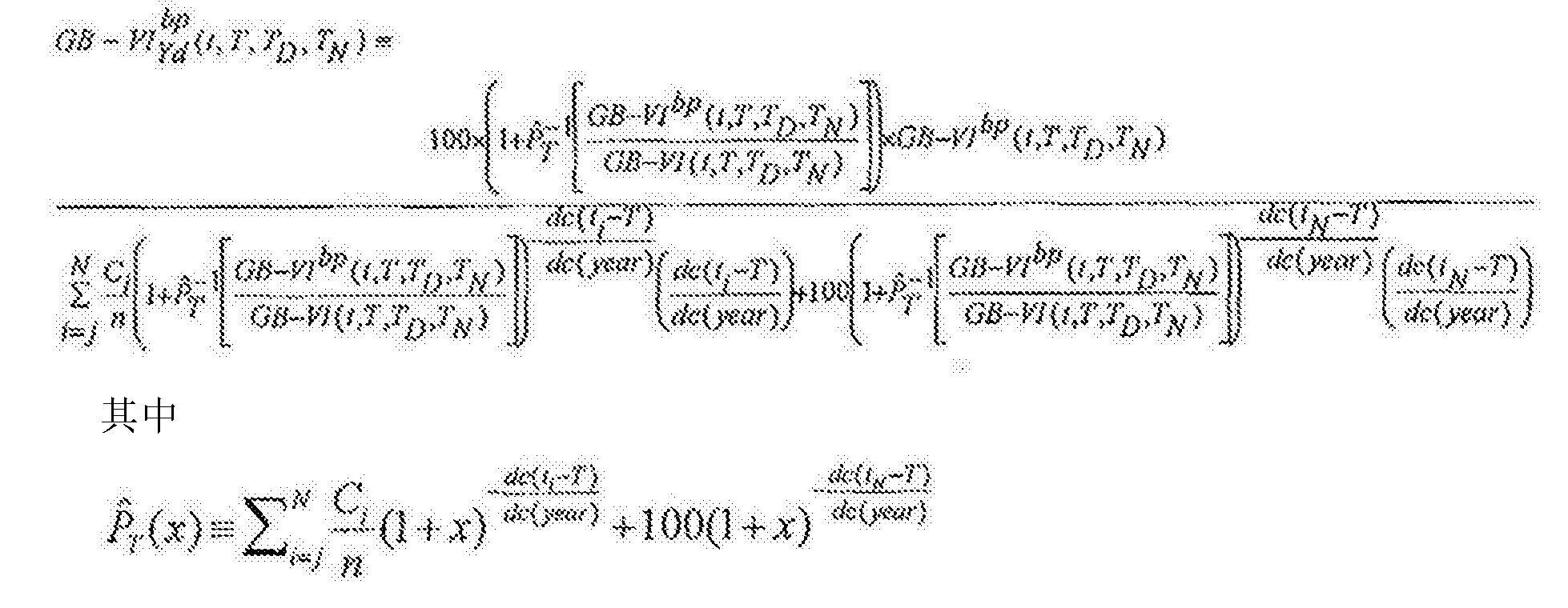 Figure CN105339973AC00052