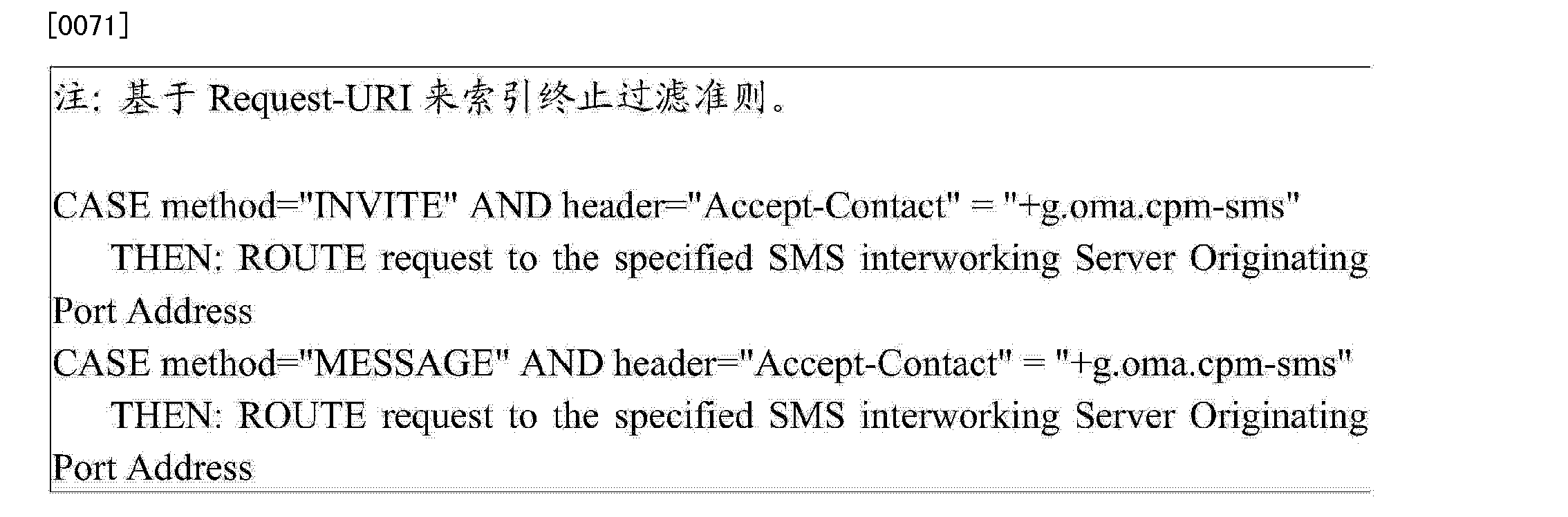 Figure CN103888343AD00141