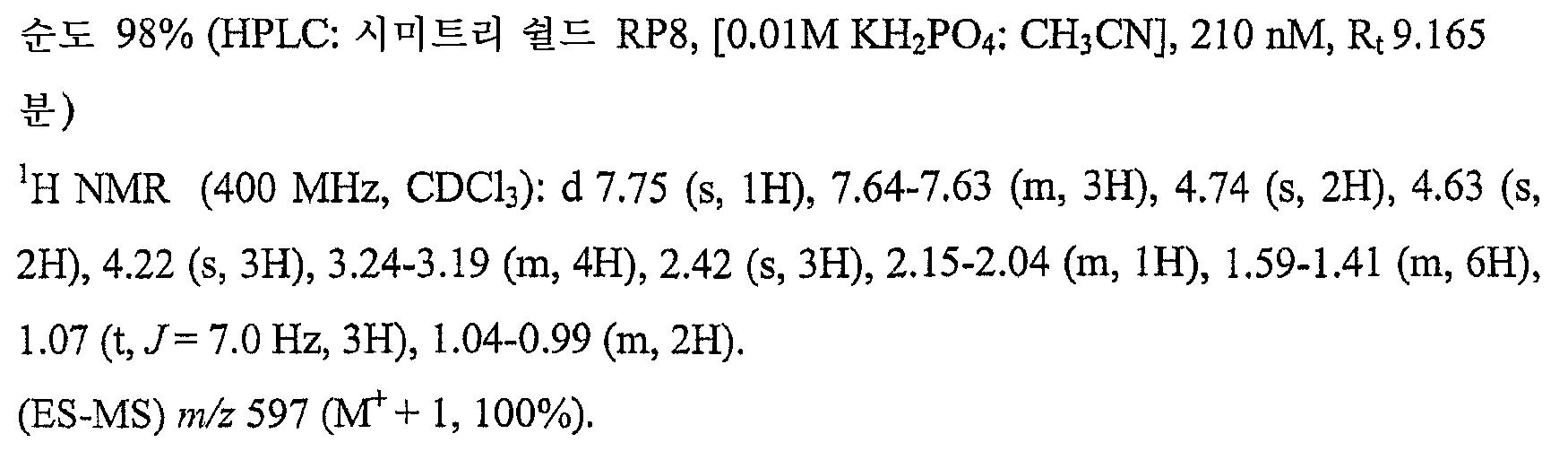 Figure 112007055602908-pct00253