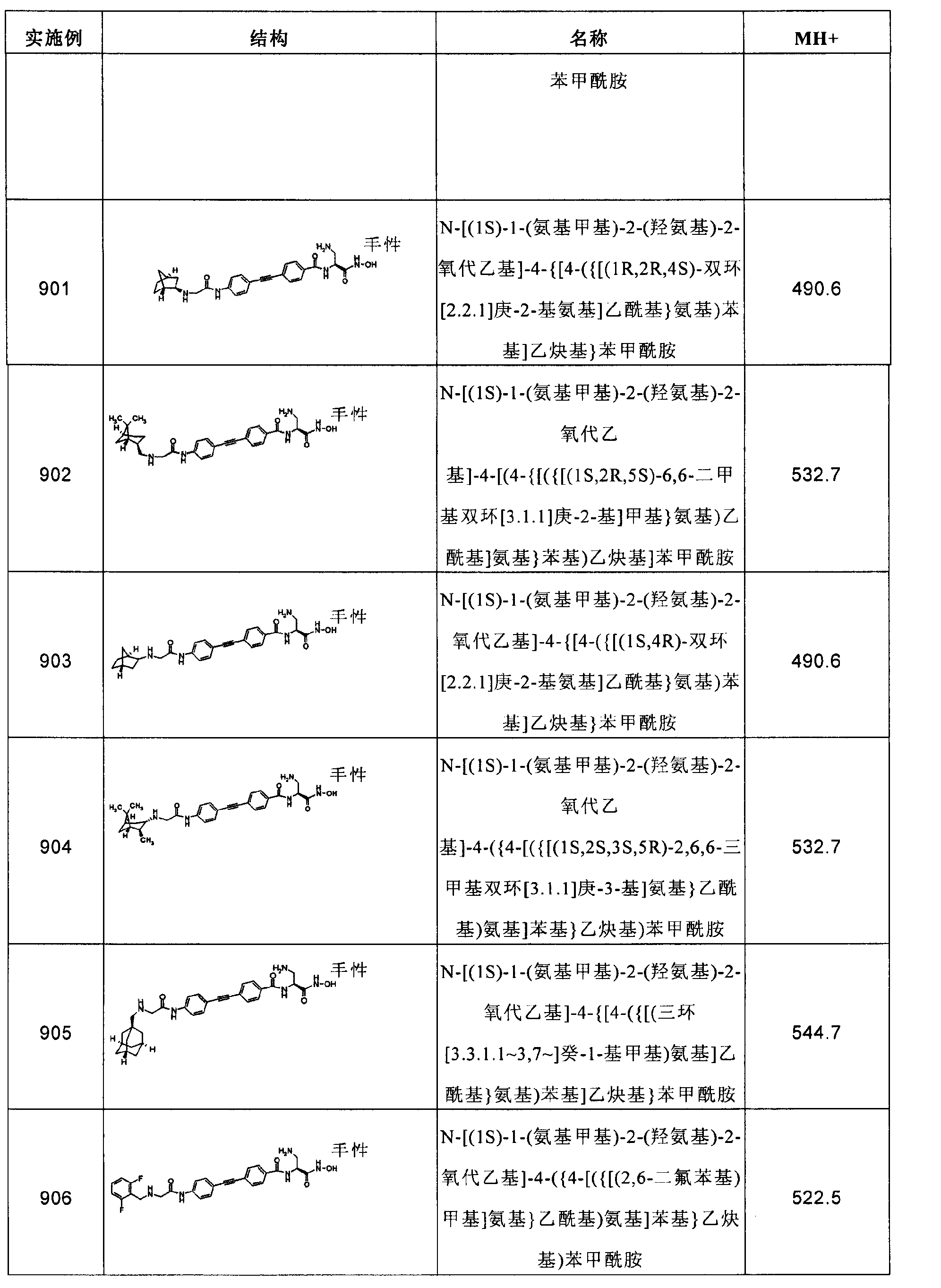 Figure CN102267924AD02351