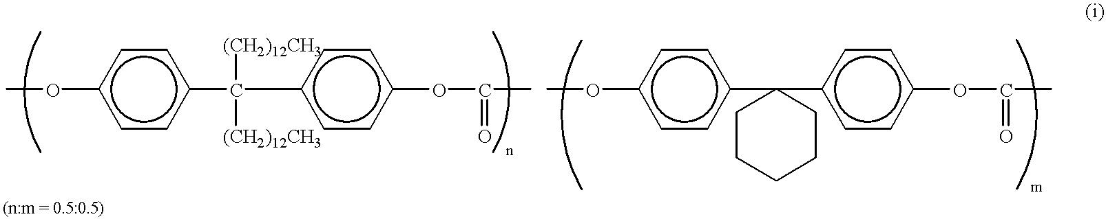 Figure US06548216-20030415-C00034
