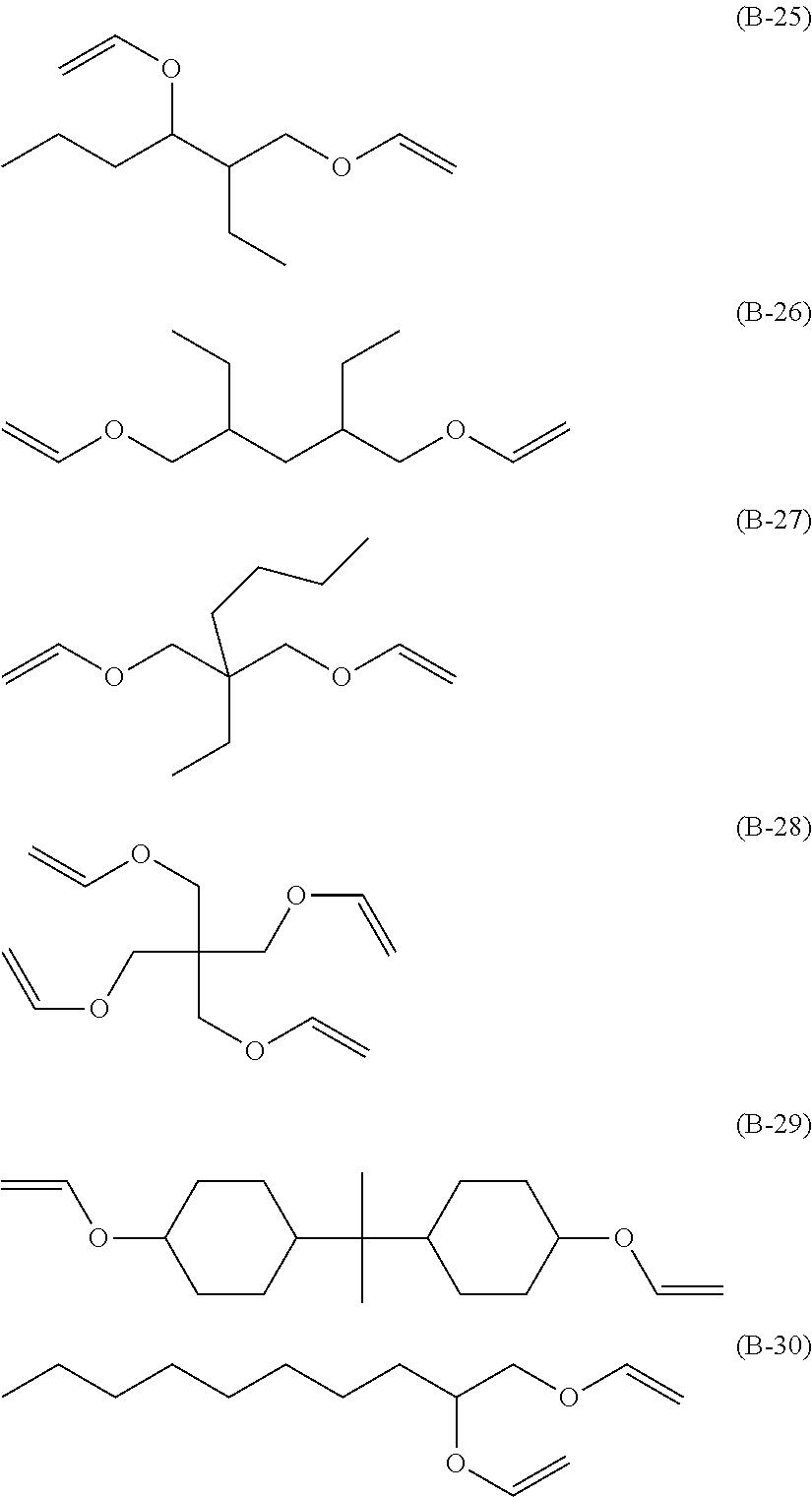Figure US09857716-20180102-C00003