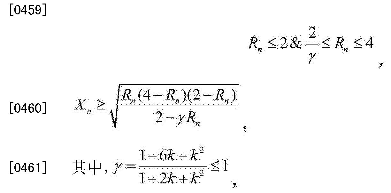Figure CN105210264AD00541