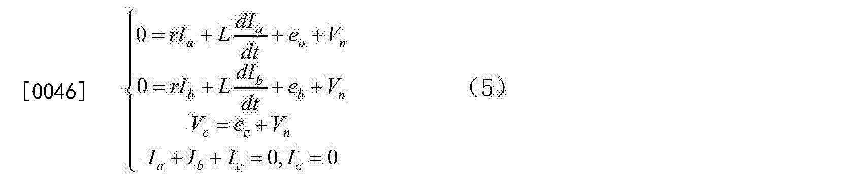 Figure CN103018541BD00071