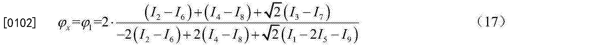 Figure CN104111120BD00102