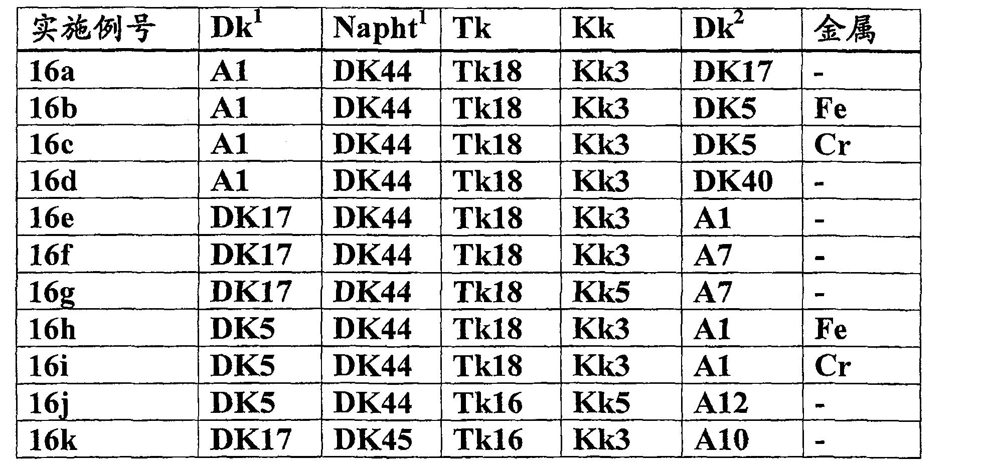 Figure CN101891967BD00601